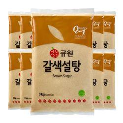 큐원 갈색설탕 3kg x 8개 (총 24kg)