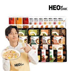 [무료배송 / 금액별 사은품 증정] 다이어트 도시락 맛집 허닭 볶음밥 도시락 골라담기