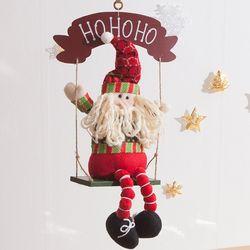 그네 산타 41cm 트리 크리스마스 인형 장식 TRDOLC
