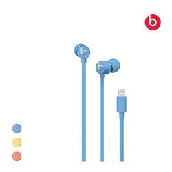 [Beats] 비츠 urBeats3 라이트닝 커넥터 이어폰