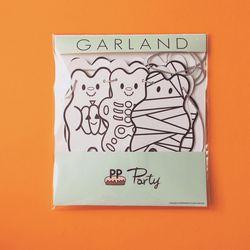 PP GARLAND (할로윈 가랜드) - BEAR(곰돌이)