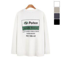 오버핏 포텐 긴팔 티셔츠 TSL158