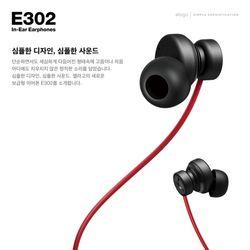 엘라고 E302  인이어 이어폰무통증이어폰반커널형