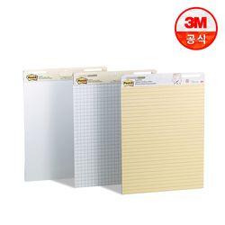 포스트잇 559 이젤 패드 (흰색) 아이디어 보관용 화이트보드