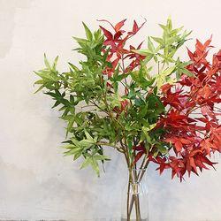 메이플 단풍나무가지 조화(2color)