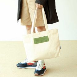 Blankers Basic Canvas Bag (wh-gr)