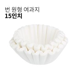 번 원형여과지 15인치 1박스 500매(204)