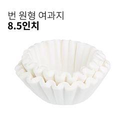 번 원형여과지 8.5인치 500매(210)