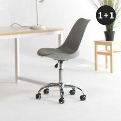 마체 디자인 회전 의자 1세트-2개