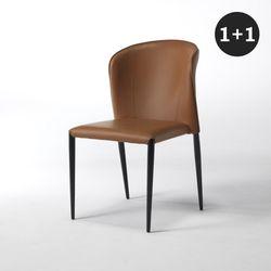 루그리 인테리어 의자 B타입 1세트-2개