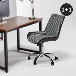 리오버 디자인 회전 의자 1세트-2개