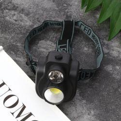 파워킹 COB LED 헤드랜턴(블랙)
