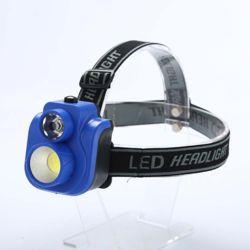 파워킹 COB LED 헤드랜턴(블루)