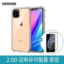 (세트) 아이폰11/프로/맥스 천하장사 케이스+강화유리