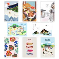 500 한국 엽서세트(8ea)