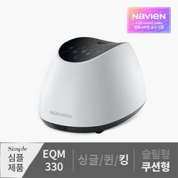 EQM330-KH 쿠션형 킹 거실겸용 온수매트