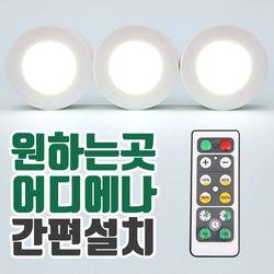피오라이트 LED 붙이는 조명 화장대 취침등 무드등