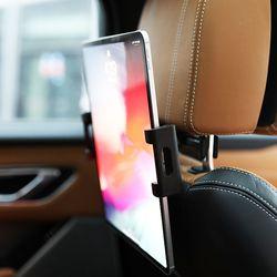 차량용 헤드레스트 태블릿 스마트폰  거치대 2세대