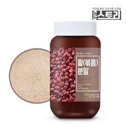 [무료배송] 국산 팥(볶음)분말 300g