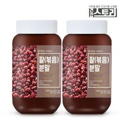 [무료배송] 국산 팥(볶음)분말 300g X 2통