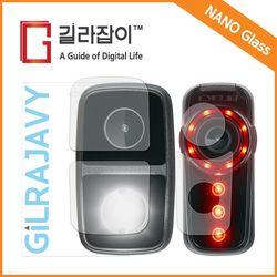 싸이클릭 플라이12CE 플라이6CE 나노글라스 보호필름세트(각2매)