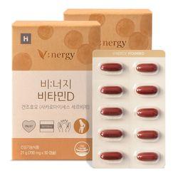 비너지 비타민D 식물성 영양제 종합 허브 부원료 2개월분
