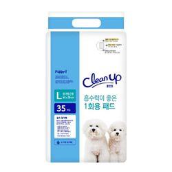 퍼피아이 클린업 강아지패드 35매 60x70 강아지배변패드
