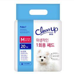 퍼피아이 클린업 강아지패드 20매 40x50강아지배변패드