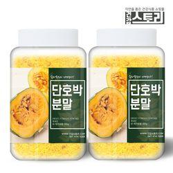 [무료배송] 국내산 단호박 분말 300g X 2통