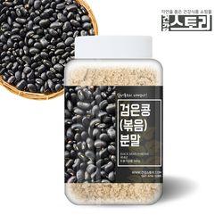[무료배송] 국산 검은콩(볶음) 분말 300g