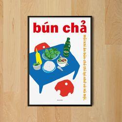 유니크 인테리어 디자인 포스터 M 분짜 맥주 베트남 A3(중형)