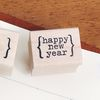 {happy new year}