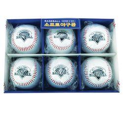 3500 소프트 야구공 2101