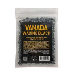 바나다 왁싱 블랙 셀프왁싱 제모제 하드왁스 150g