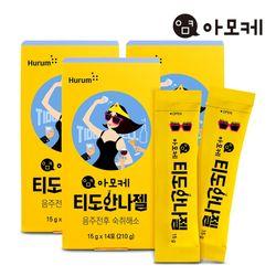 아모케 티도안나젤 숙취해소 파인애플맛 젤리 3BOX