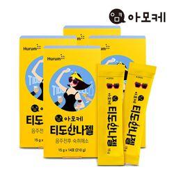 아모케 티도안나젤 숙취해소 파인애플맛 젤리 4BOX