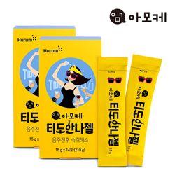 아모케 티도안나젤 숙취해소 파인애플맛 젤리 2BOX