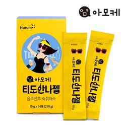 아모케 티도안나젤 숙취해소 파인애플맛 젤리 1BOX