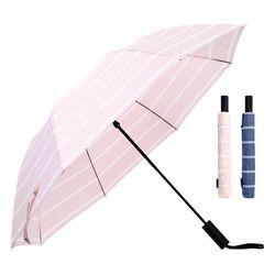 CM 2단 더블스트라이프 우산