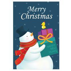 크리스마스 엽서 ch2