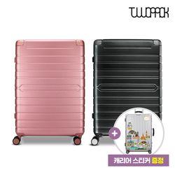 [기내용품+데코스티커 증정] TL-800 24인치 캐리어 2컬러 여행가방 여행용캐리어