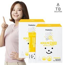 에이토솔루션 아기 프로바이오틱스 유산균 2박스 (60포)