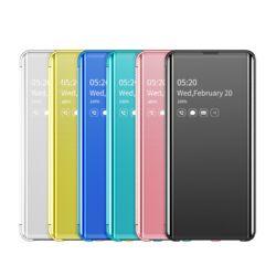 아이폰11 프로 맥스 PRO MAX 클리어 S뷰 플립 케이스