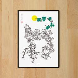 춤추는 아이 풍속화 M 유니크 인테리어 디자인 포스터  A3(중형)