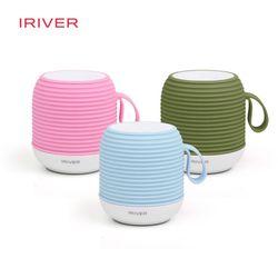 [아이리버]블루투스 스피커 COFFEE IR-BT500