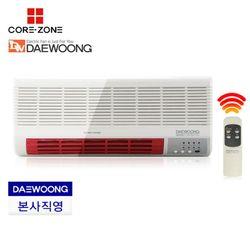 대웅모닝컴 벽걸이난로리모컨히터전기히터 온풍기-WINDPIA-1408