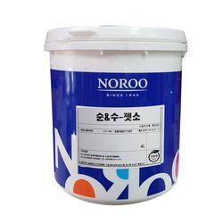 노루페인트 수용성 다용도 친환경 순수 젯소(프라이머) 4L