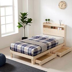 삼나무 LED 서랍 침대 프레임 SS (서랍4개)