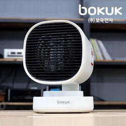 보국전자 온풍기 전기히터 전기난로 2단 PTC(화이트) BKH-1083P