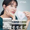 [마스크케이스 증정/무료배송] 에티카 밸브형마스크 KF94 미세먼지 보건마스크 21매입